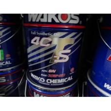 4CT-S японское полностью синтетическое моторное масло 5w-40 и 10w-50 для четырехтактных бензиновых двигателей