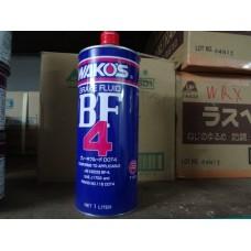 Тормозная жидкость dot 4 BF-4 - Brake Fluid 4 Wako's