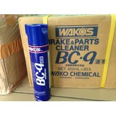 Очиститель для тормозной системы BC-9