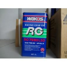 Трансмиссионное масло RG- LSD - Racing Gear Oil 7590LSD