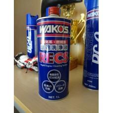 Капельница - очиститель для камеры сгорания и впускной системы RECS Wakos