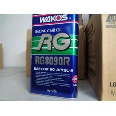 Трансмиссионное масло RG8090R - Racing Gear Oil 8090R