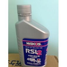 Герметизирующий состав против утечек в радиаторе большегрузных автомобилей RSL-2
