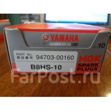 Свечи зажигания Yamaha B8HS-10